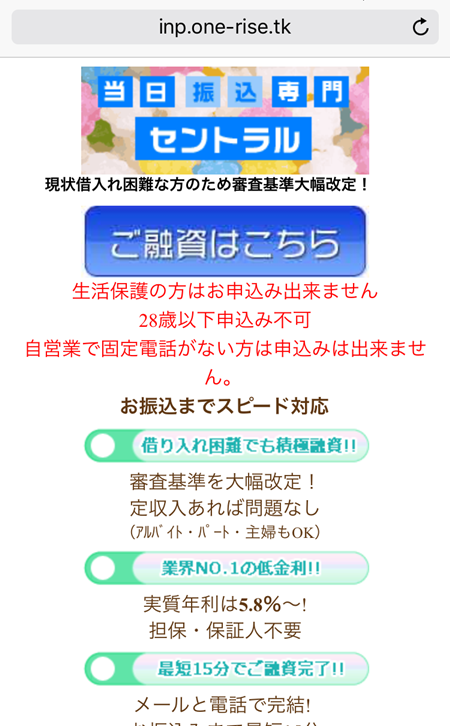 20151202101030