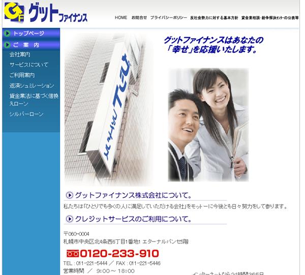 goodfinance01
