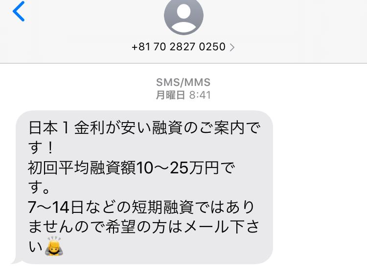 07028270250